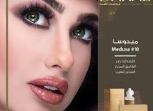 dahab lenses Medusa