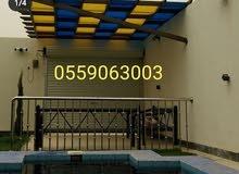 مظلات وسواتر الرياض0559063003
