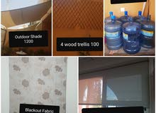 House Items For Sale