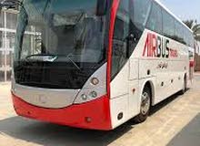 New Bus is available for sale directly