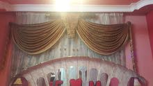 Curtains for immediate sale