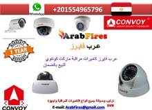 For immediate sale   Security Cameras in Alexandria