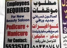 EMPLOYEES REQUIRED Pedicure+manicure