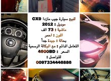 Used Mazda CX-9 for sale in Southern Governorate