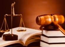 مكتب صالح النعماني للمحاماه والاستشارات القانونيه