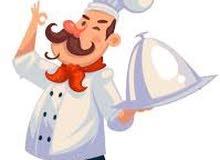 طباخ حارس عامل