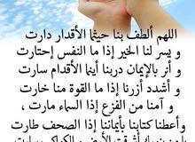 جميع أعمال السباكه إبحث عن عمل في الرياض