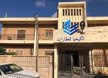 #الكيخيا للعقارات --بنغازي  فيلا في الرحبه اربع شقق