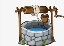 حفر ابار مياه جور امتصاصيه قصاره ابار مياه وقصاره خزانات مياه قصاره بيوت وشقق