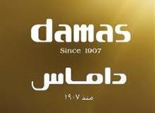 مطلوب عماني او عمانيه للعمل في شركة كبرى كبائع مجوهرات لبق في حديثه ذو مظهر لائق
