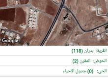 أرض سكنية للبيع في شفا بدران مع توفر الخدمات