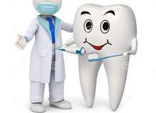 مطلوب طبيب اسنان او طبيبة اسنان للعمل فترة مسائية