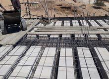 متعهد بناء عظم ومصانعه وبأسعار مناسبة