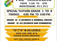 Salem Services for Supplementary Education