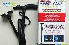 العكاز الطبي لكبار السن Magic cane