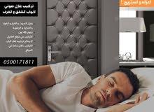 تنجيد و تجليد و تغليف و تلبيس و تجديد الأبواب الرياض 0500171811