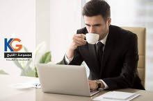 مطلوب مدير إدارة التجارية