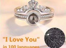 خاتم بحبك بكل اللغات