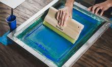 Looking for work in silkscreen printing field