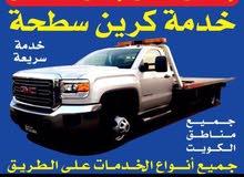 ونش كرين الكويت 99554020 خدمة كرين سطحة السالمية الجابرية حولي بيان سلوى السره