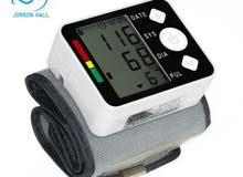جهاز قياس الضغط بارخص الاسعار