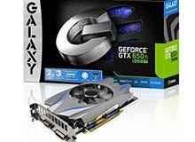 GALAXY GTX 650 Ti Boost للمبيع