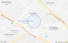 عمارة للبيع بغداد الجديدة ركن