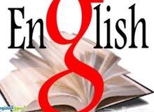 مدرس لغة انجليزية لجميع المراحل مع المتابعة