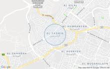 مكتب للايجار ضاحية الياسمين _ قرب دوار الخريطة