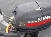 محرك ياماها 25 فى حالة جيدة ثلث ارباع  0923116034