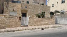 بيت للبيع في ضاحية الامير حسن