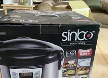 multi cooker by sinbo brand. new never opened