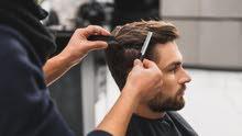مطلوب حلاقين رجالي Required men barber