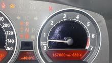 سيارة BMW 760 LI موديل 2005