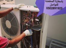A/C Air conditioner supply and installation. توريد وتركيب جميع أنواع المكيفات