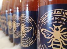 العسل الأصلي الجبلي العُماني توصيل مجاني