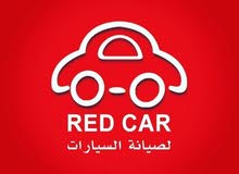مركز ( RED CAR ) لصيانة السيارات