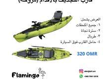 كاياك بجودة ممتازه LLDPE Kayaks