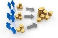 للاستثمار العقاري