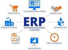 الإدارة المالية ERP