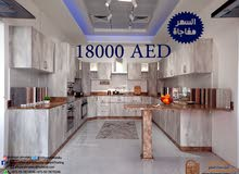 Kitchen EEGGER MDF ONLY 18000 AED