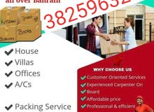 house villas and office shifting with experience carpanter and responsible labor