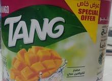 عصير تانج مانجو و برتقال2.5 كارتون