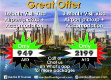 visit visa and visa status change services
