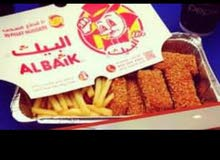 وجبات البيك السعودي الاصلي