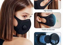 washable dust mask with valve