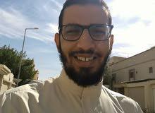 معلم لغة عربية وعلوم إسلامية
