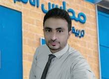 مدرس رياضيات في صنعاء
