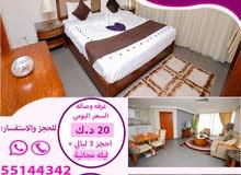 شقة فندقية للايجار باطلالة بحرية حجز 3 ليالي + ليله مجانية