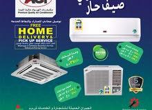 مكيفات الهواء AGI (منتجات عالية الجودة تجعل الحياة سهلة)